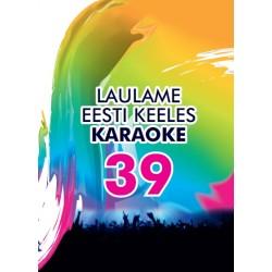 Karaoke 39 DVD