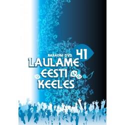 Karaoke 41 DVD