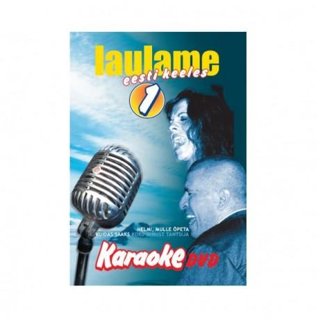KARAOKE 1 DVD
