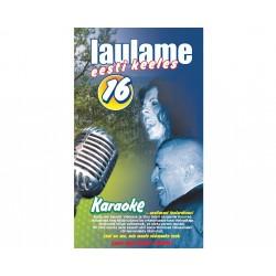 Karaoke 16 DVD
