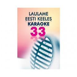 Karaoke 33 DVD