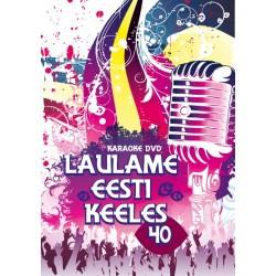 Karaoke 40 DVD