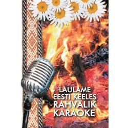 Karaoke Rahvalik