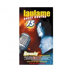 Karaoke 15 DVD