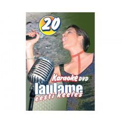 Karaoke 20 DVD